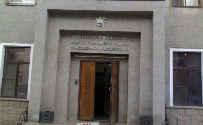 Чиновников челябинской мэрии наказали за бюрократию