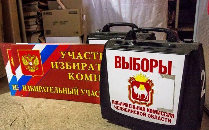 Региональные выборы 10 сентября пройдут по новому законодательству