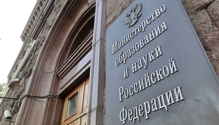 Вузы Южного Урала рискуют не получить ни рубля из 4 миллиардов