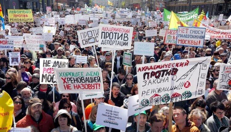 Новый митинг против реновации – уже без политиков