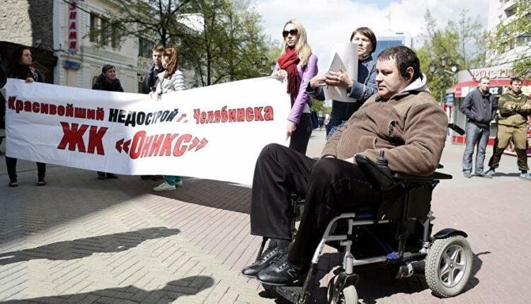 В Челябинске прошел пикет обманутых дольщиков