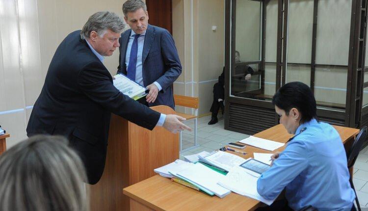 Обвинение требует для Цыбко 14 лет колонии и полумиллиардный штраф