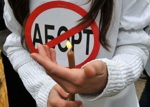 РПЦ против абортов, но за избиение детей
