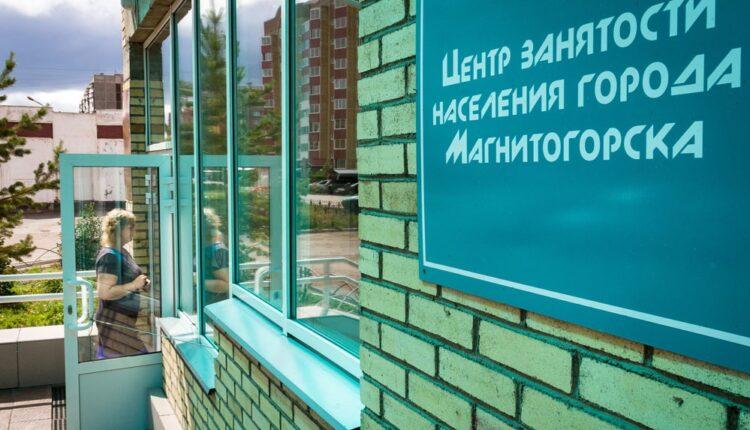 Магнитогорские взяточницы нарушили пять статей УК