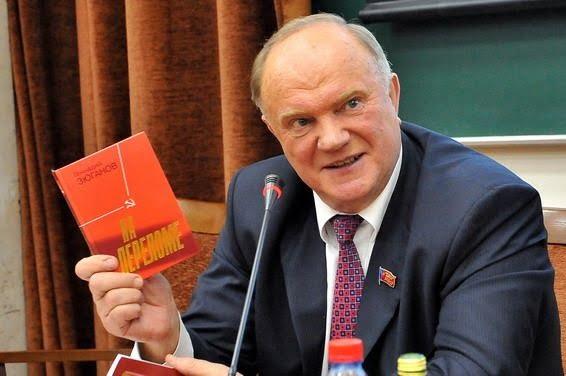 Зюганов остаётся: КПРФ переизбрала председателя партии на очередной срок