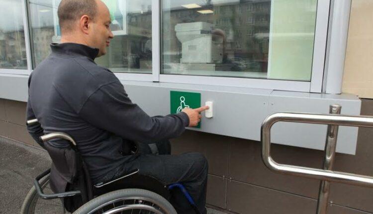Появятся штрафы за отказ обслуживать инвалидов