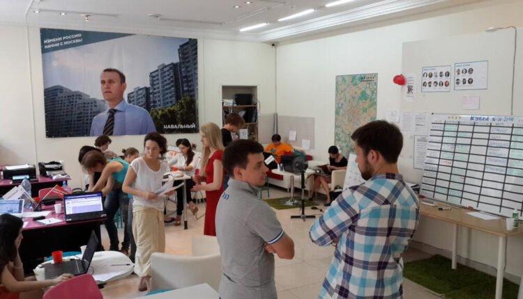 Штаб Навального выгоняют из московского офиса