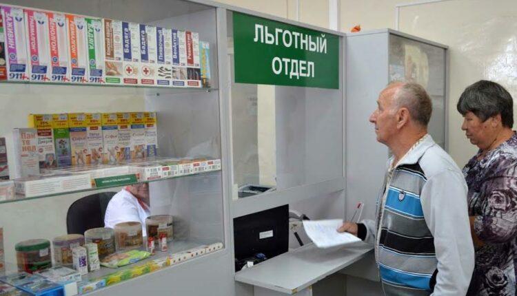 В 2018 году в аптеках должны появиться бесплатные лекарства