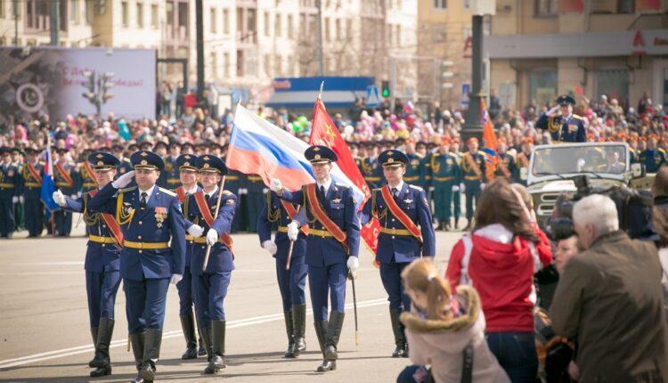 Мероприятия в честь 9 мая в Челябинске: от Вечного огня до праздничного салюта