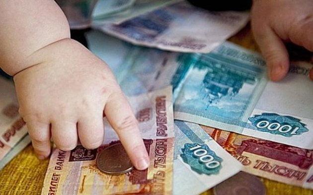 Малодетные семьи обременят специальным налогом