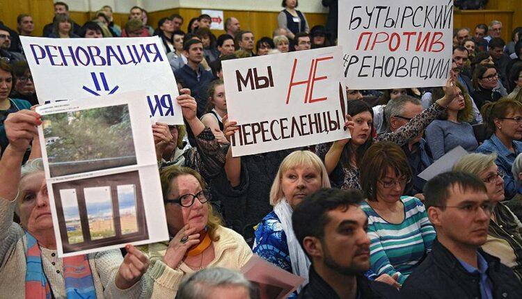 Депутаты подготовили поправки в закон о реновации