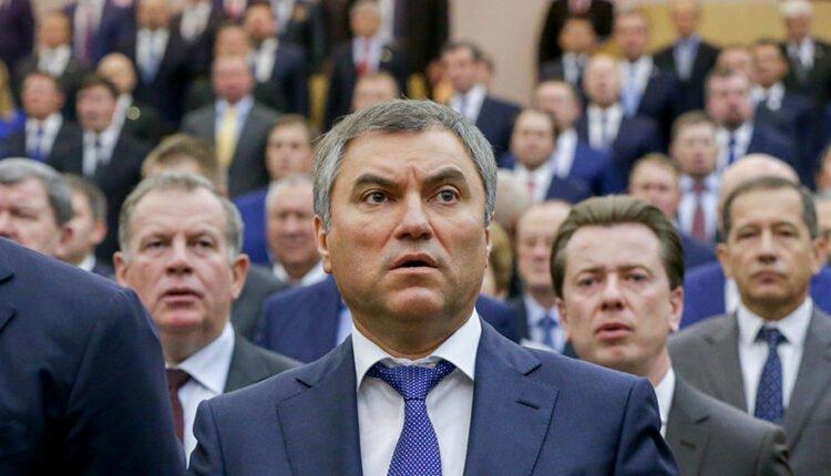 Председателя Госдумы Вячеслава Володина отодвигают в тень