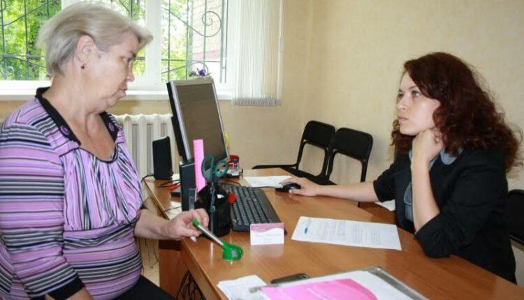 Упрощена процедура подтверждения стажа для пенсии