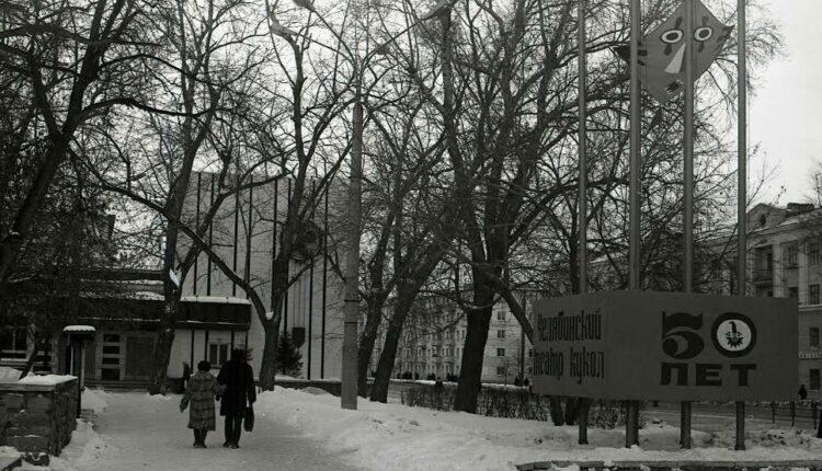 Историческая среда Челябинска. Выпуск 143
