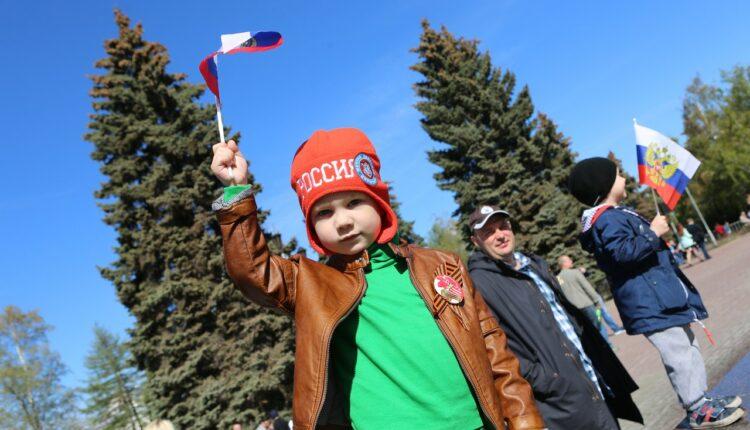 В Челябинске начались праздничные мероприятия, посвященные Дню Победы