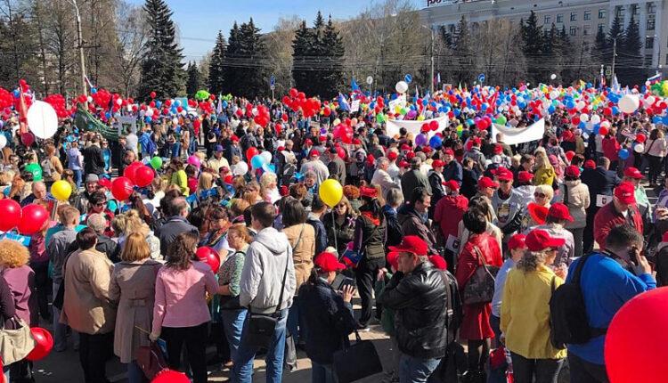 Челябинск отметил праздник весны и труда