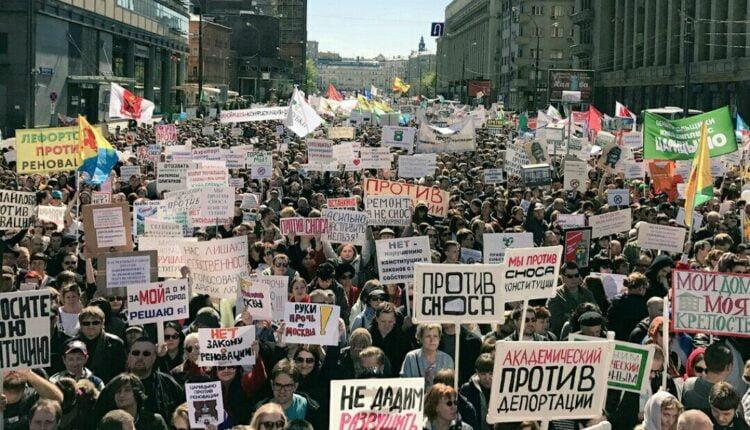 Мэра Москвы Собянина отправили в отставку
