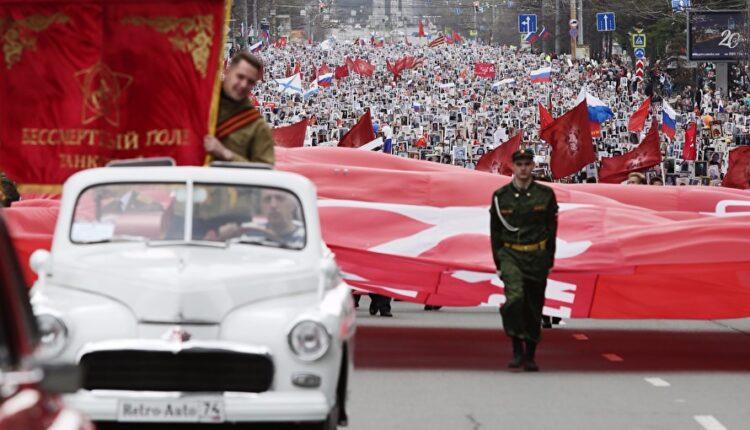 Более 70 тысяч человек приняли участие в челябинском шествии «Бессмертного полка»