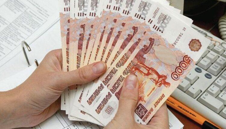 Уральцы берут один кредит для погашения другого