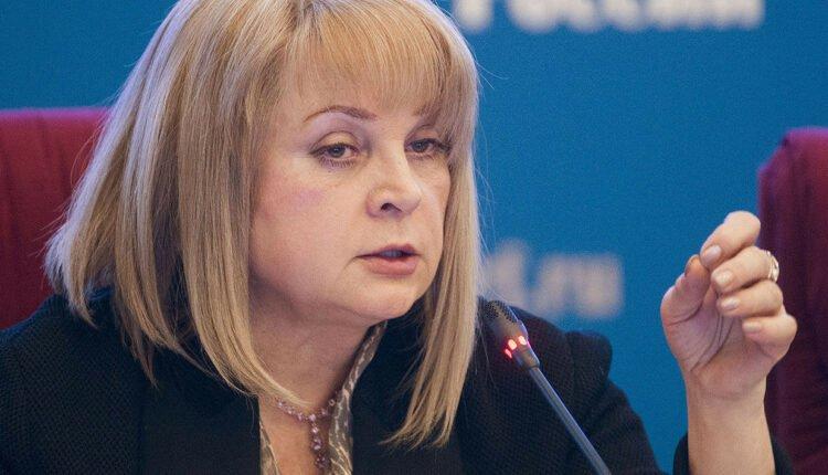 Глава ЦИК сообщила о шансах Навального на президентский пост