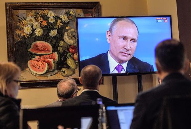 «Зато на Украине ещё хуже!» – о чём Путин с народом говорил