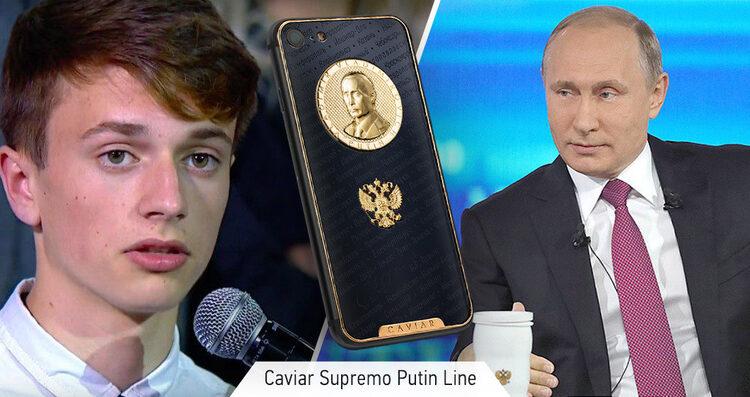 Взятка для школьника: за вопрос Путину о коррупции – золотой смартфон!