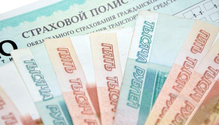 В Челябинске объявлена война фальшивым полисам ОСАГО
