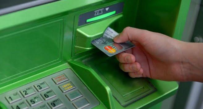 Сбербанк нашел еще один способ хищения денег из банкоматов