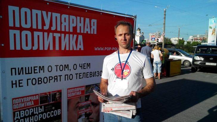 Оппозицию жгут и режут: координатора штаба Навального в Барнауле ударили ножом