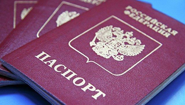 Грядёт повышение пошлин на водительские права и загранпаспорта