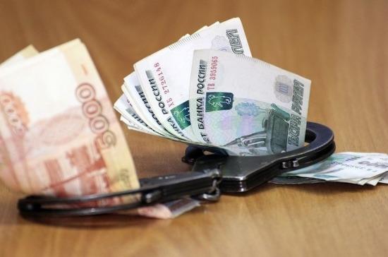 Для российских коррупционеров заведут «чёрный список»