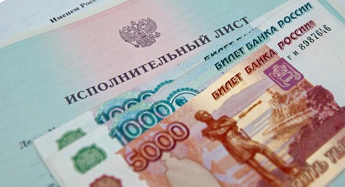 Десять челябинских партий оштрафуют за сокрытие доходов