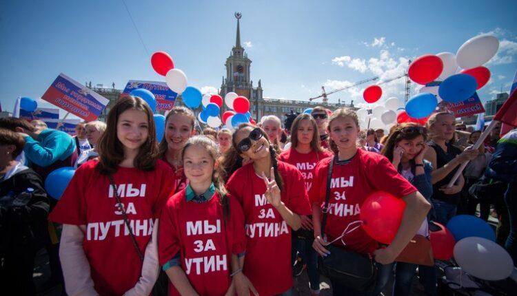 Молодежь готовят голосовать за Путина