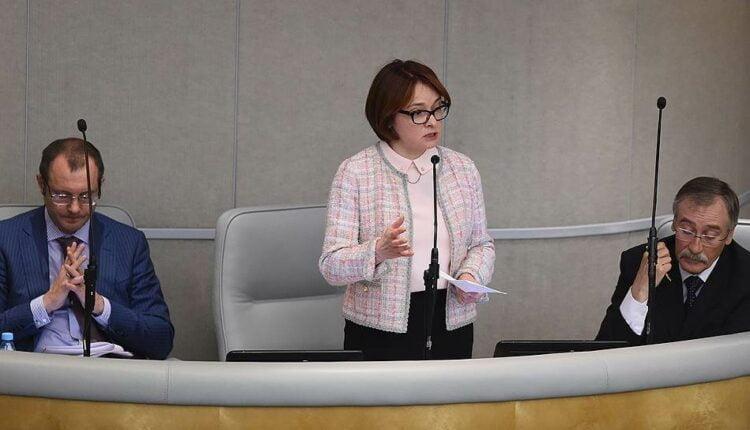 Эльвире Набиуллиной дали новый срок