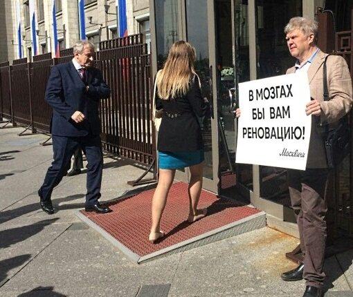 Госдума проголосовала за реновацию под крики «Позор!»