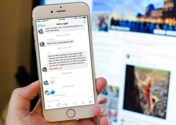 Комитет Госдумы одобрил запрет анонимности в мессенджерах