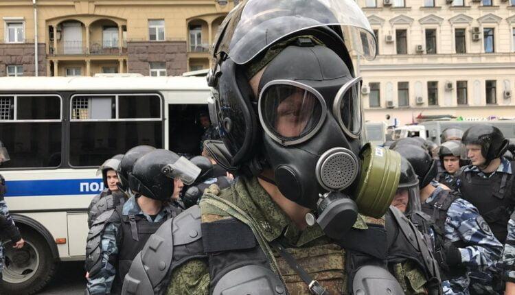 СРОЧНО. В Москве беспорядки. Распылили газ