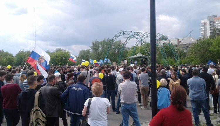 Челябинцы на митинге потребовали отставки губернатора Дубровского