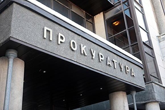 Челябинская прокуратура заставила управляющие компании вернуть миллионные долги