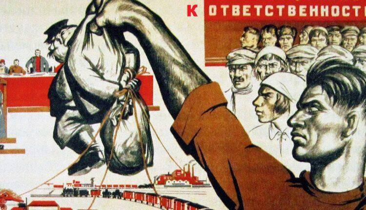 Российских олигархов ждёт раскулачивание. В «расстрельном списке» – и челябинские
