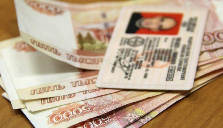 За торговлю водительскими правами в Магнитогорске задержан крупный чин ГИБДД