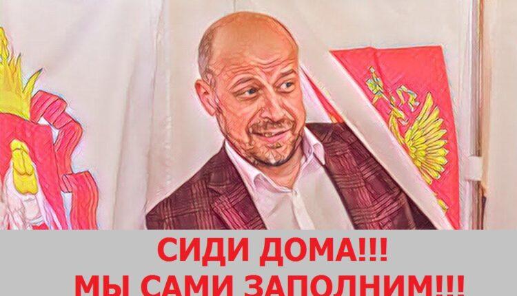 Работать не хотят и не могут. Будут вбрасывать. Сценарии президентских выборов на Южном Урале