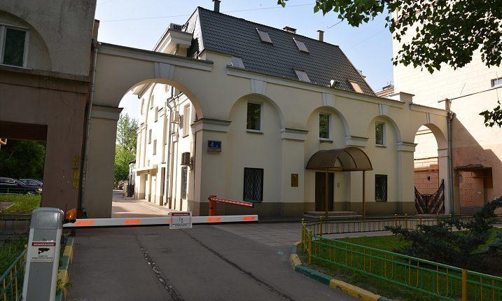 Безнадёжный актив: южноуральские власти опять не смогли продать московский особняк