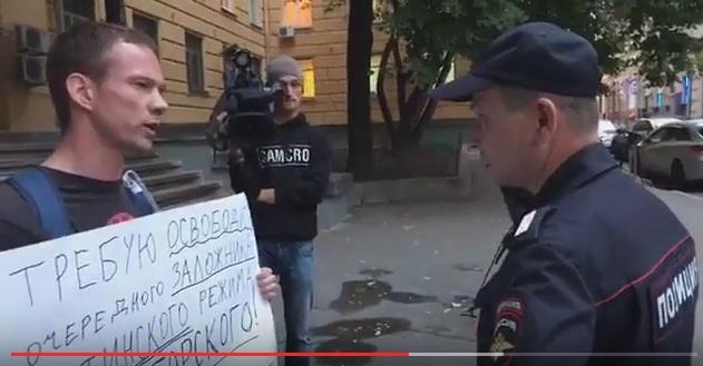 Пикет около ФСБ: оппозиционеру Ильдару Дадину этого не простят. ВИДЕО