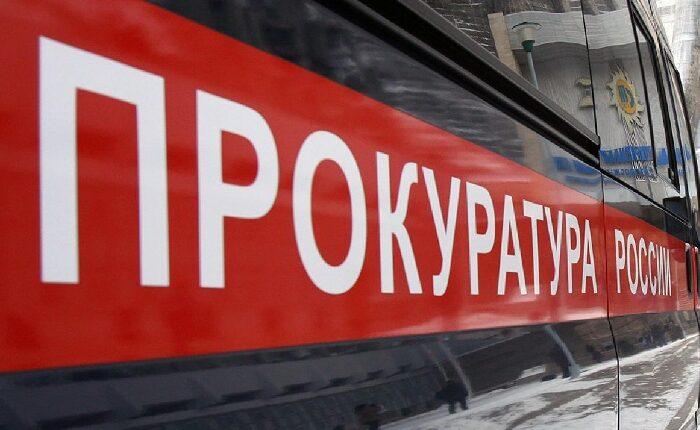Директор школы на Южном Урале оштрафована «за экстремизм»