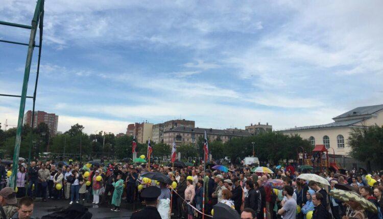 Митинг против строительства Томинского ГОКа прошёл под дождём