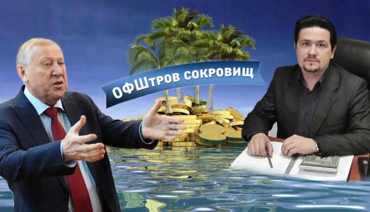 Миллионы бюджетных денег – офшорным друзьям главы Челябинска Тефтелева