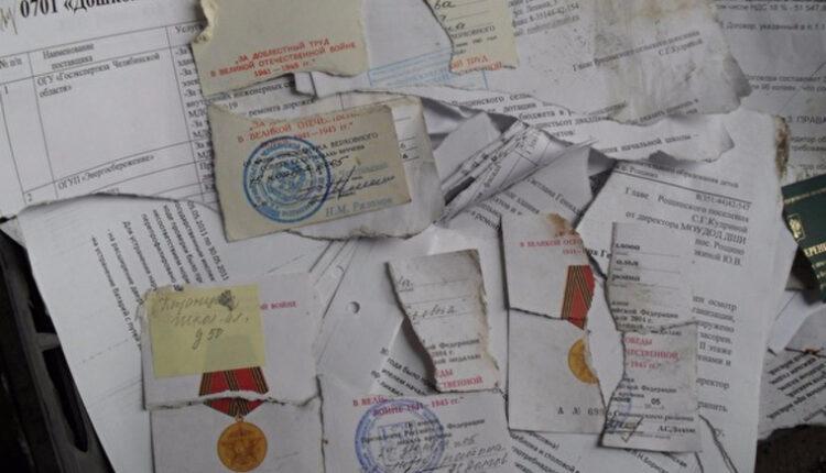 Южноуральские чиновники вышвырнули на свалку компрометирующие документы