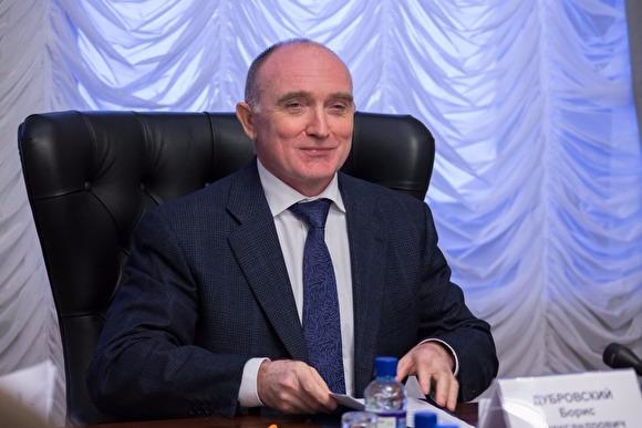 Южноуральский губернатор Дубровский запутался в своём вранье