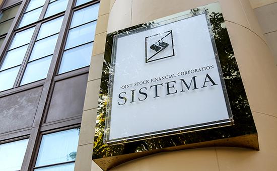 Утопили «Систему», нанесли удар по России: чем аукнется решение суда в пользу «Роснефти»